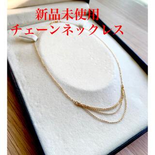 ミキモト(MIKIMOTO)の新品未使用 チェーン デザイン ネックレス(ネックレス)