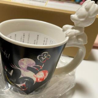 フランフラン(Francfranc)のマグカップ(グラス/カップ)