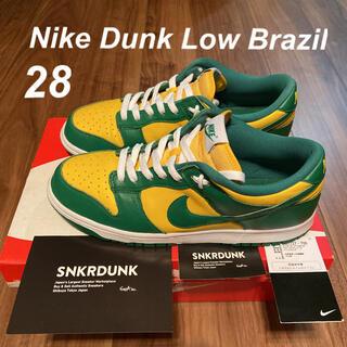 ナイキ(NIKE)のNike Dunk Low Brazil (2020)(スニーカー)