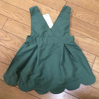 女の子 ワンピース スカート  95センチ 新品未使用