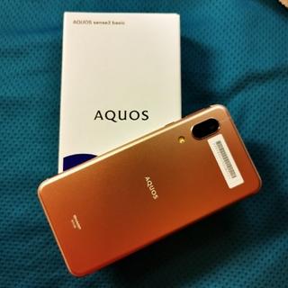 アクオス(AQUOS)の(新品未使用)AQUOS sense 3 basic (スマートフォン本体)