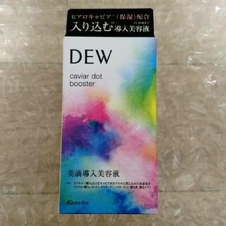 デュウ(DEW)のDEW 美容液 キャビアドットブースター(美容液)