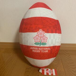 ラグビーボール型クッション ラグビー RWC2019 日本代表 赤(ラグビー)