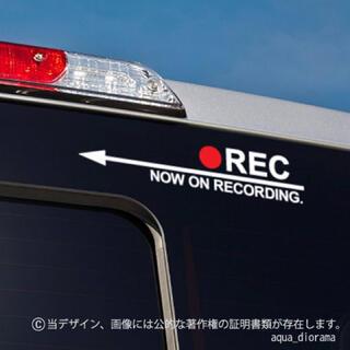 NOW RECORDING/ドラレコ録画中ステッカー:アロー左WH