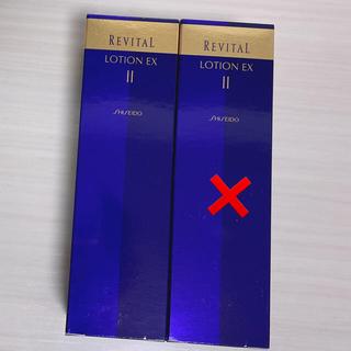 リバイタル(REVITAL)のREVITAL リバイタル ローシヨンEX II 130ml(化粧水/ローション)