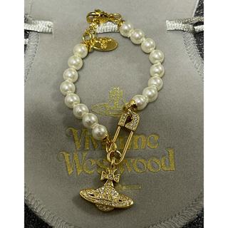 ヴィヴィアンウエストウッド(Vivienne Westwood)の新品 パール安全ピンブレスレット ゴールド(ブレスレット/バングル)