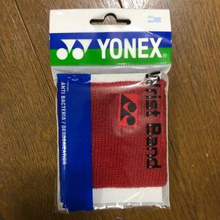 ヨネックス(YONEX)のヨネックス リストバンド(ウェア)