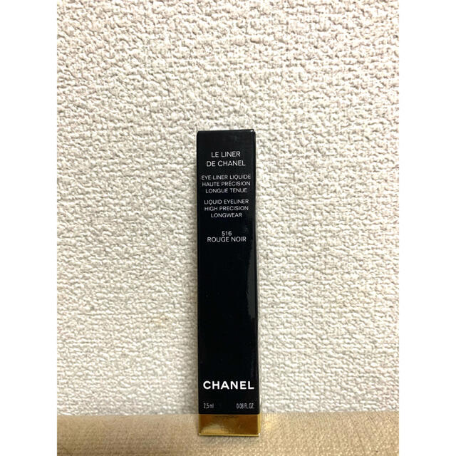 CHANEL(シャネル)の新品✳︎CHANEL✳︎アイライナー コスメ/美容のベースメイク/化粧品(アイライナー)の商品写真