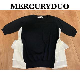 MERCURYDUO - ⭐︎MERCURYDUO⭐︎フリル付きニットトップス【美品】