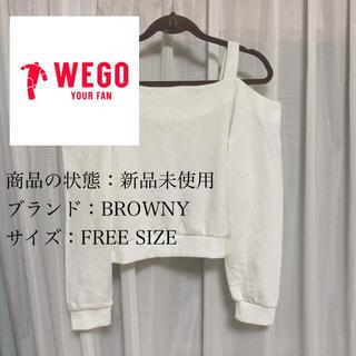 ウィゴー(WEGO)の【新品】長袖トップス カットソーショート丈(カットソー(長袖/七分))