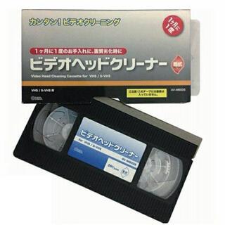 オームデンキ(オーム電機)の⭐️ 乾式 ビデオデッキ ヘッドクリーナー‼️(その他)