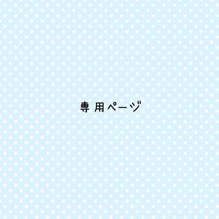 リリーブラウン(Lily Brown)の✳︎専用✳︎ ★TV衣装★ Lily Brown  ハーフスリーブジャケット(ベスト/ジレ)