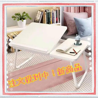 デスク ローテーブル テーブル(ローテーブル)