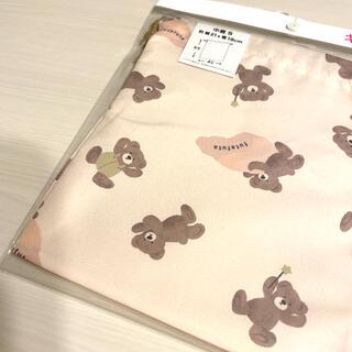 フタフタ(futafuta)の新品 巾着 S バースデイ くま フタくま フタフタ(その他)