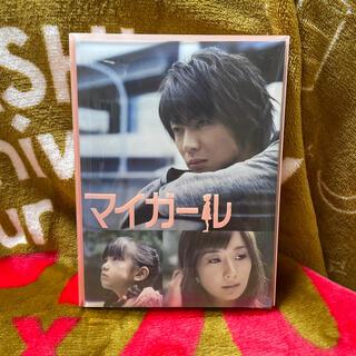 ジャニーズ(Johnny's)のマイガール DVD-BOX DVD(TVドラマ)