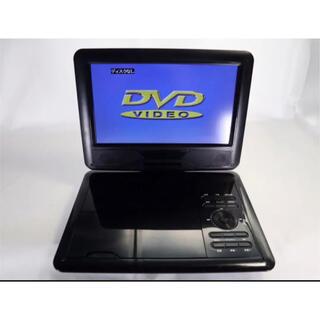 9インチポータブル DVDプレーヤー