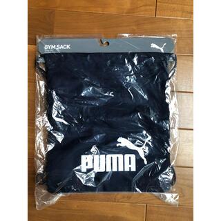 PUMA - プーマ ジムサック ブラック 14l