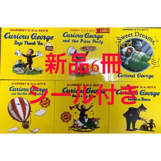 Curious George 英語絵本6冊 お猿さんのジョージシール付き(洋書)