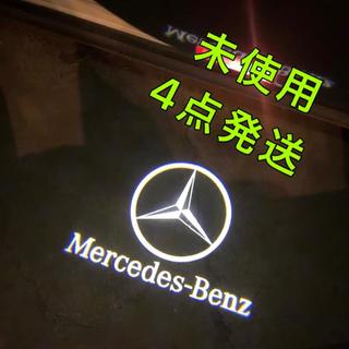 メルセデス・ベンツ GLA ドア LED プロジェクションカーテシイルミ ライト(車内アクセサリ)