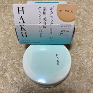 H.A.K - HAKUボタニックサイエンス薬用美容液クッションコンパクト オール30
