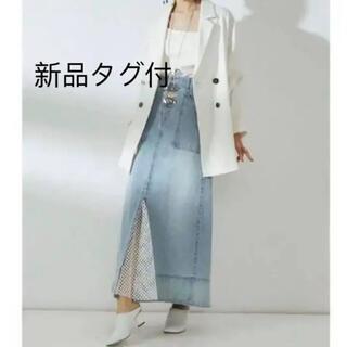 エンフォルド(ENFOLD)の正規品 UN3D. タックデニムスカート 新作新品未使用(ロングスカート)