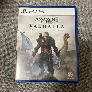 プレイステーション(PlayStation)のアサシンクリード ヴァルハラ PS5(ゲーム)
