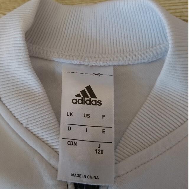 adidas(アディダス)のアディダス ジャージ ジャケット 120cm キッズ/ベビー/マタニティのキッズ服男の子用(90cm~)(ジャケット/上着)の商品写真