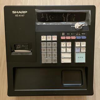 シャープ(SHARP)のSHARP XE-A147 レジスター(店舗用品)
