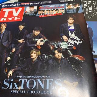 TVガイド SixTONES 表紙 TV STATION(アート/エンタメ/ホビー)