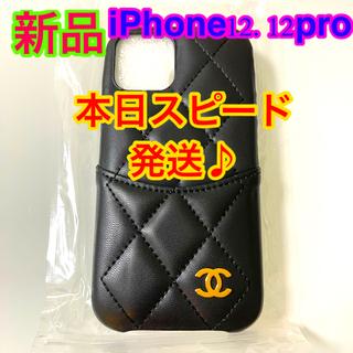 シャネル(CHANEL)のiPhoneケース iPhone12 iPhone12pro(iPhoneケース)