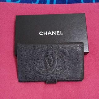シャネル(CHANEL)の専用CHANEL  二つ折り財布(財布)