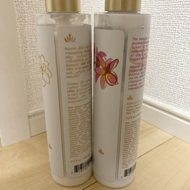 Malie Organics(マリエオーガニクス)のマリエオーガニクス ピカケ プルメリア ボディークリーム コスメ/美容のボディケア(ボディクリーム)の商品写真