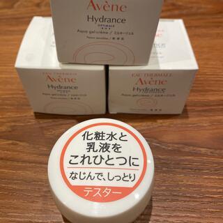 アベンヌ(Avene)のみほ様専用(オールインワン化粧品)