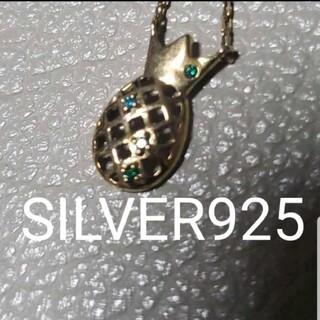 ブルーム(BLOOM)のシルバー925 silver925 パイナップル ストーンネックレス bloom(ネックレス)