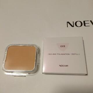 ノエビア(noevir)のノエビア 001 ツーウェイファンデーションN ナチュラルベージュ(ファンデーション)
