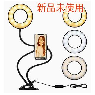 LEDリングライト スマホスタンド 自撮りLEDリングライト 電気スタンド(ストロボ/照明)