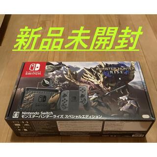 ニンテンドースイッチ(Nintendo Switch)のSwitch モンスターハンターライズ スペシャルエディション(携帯用ゲーム機本体)