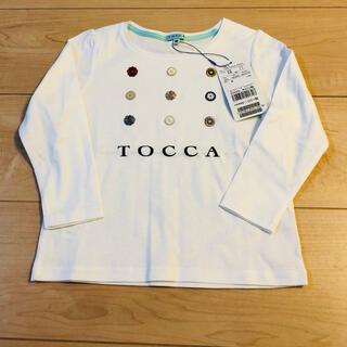 トッカ(TOCCA)の90㎝【未使用タグ付】トッカTOCCA長袖シャツ(Tシャツ/カットソー)