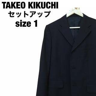 タケオキクチ(TAKEO KIKUCHI)のTAKEO KIKUCHI タケオキクチ スーツ セットアップ(セットアップ)