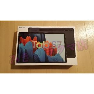 Galaxy - Galaxy tab s7 256GB