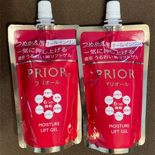 プリオール(PRIOR)のプリオール うるおい美リフトゲルオールインワン 詰替 2袋 新品未開封品(オールインワン化粧品)