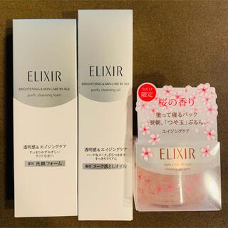 エリクシール(ELIXIR)のエリクシールホワイト メーク落とし 洗顔 スリーピングジェルパック(限定桜)新品(パック/フェイスマスク)