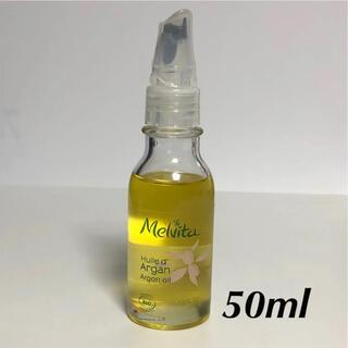 Melvita - メルヴィータ ビオオイル ARオイル 50ml