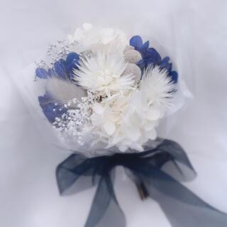 ロイヤルブルー系 ドライフラワー 花束 ブーケ スワッグ ギフト プリザ(ドライフラワー)