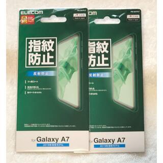 ELECOM - 2セット Galaxy A7 用 フィルム 防指紋/反射防止 266