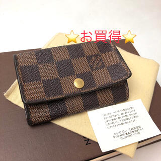 LOUIS VUITTON - 正規品 ルイヴィトン ダミエ キーケース 6連