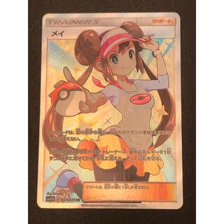 ポケモンカード メイSR 美品(シングルカード)