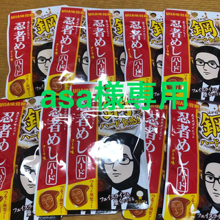 ユーハミカクトウ(UHA味覚糖)のasa様専用 UHA味覚糖 忍者めし コーラ味 鋼ハード食感 20袋(菓子/デザート)