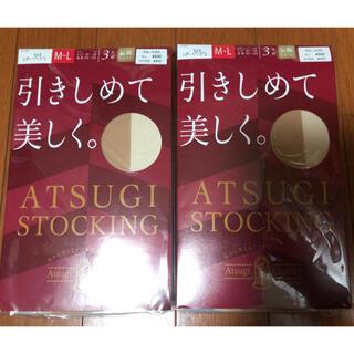 Atsugi - アツギ ストッキング 引きしめて美しく