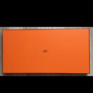 エルメス(Hermes)の《新品》エルメス カシミアシルク 空箱(ショップ袋)